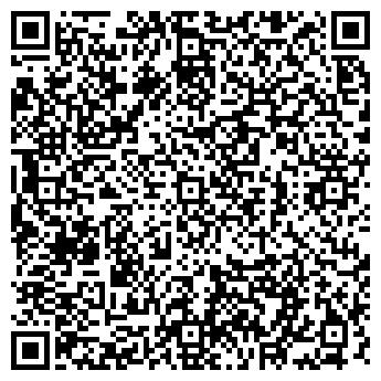 QR-код с контактной информацией организации ДРИАДА, ООО