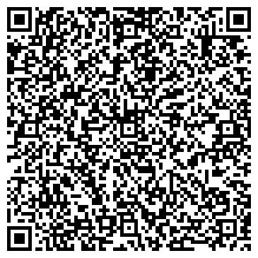 QR-код с контактной информацией организации КВАРЦ ДЕЛОВОЙ ЦЕНТР