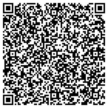 QR-код с контактной информацией организации ЛАЙН РЕКЛАМНОЕ АГЕНТСТВО