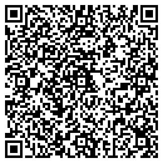 QR-код с контактной информацией организации МАЛАЯ ОХТА