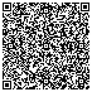 QR-код с контактной информацией организации ТОО Real Plast (РЕАЛ-ПЛАСТ)