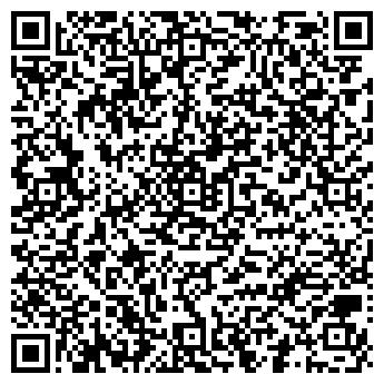 QR-код с контактной информацией организации ПИСКАРЕВСКИЙ