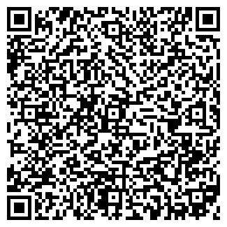 QR-код с контактной информацией организации ШАУМЯНА 10