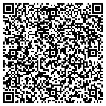 QR-код с контактной информацией организации ОХТИНСКАЯ