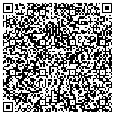 QR-код с контактной информацией организации АЛЬФА-ТРАНС ТРАНСПОРТНАЯ КОМПАНИЯ, ООО