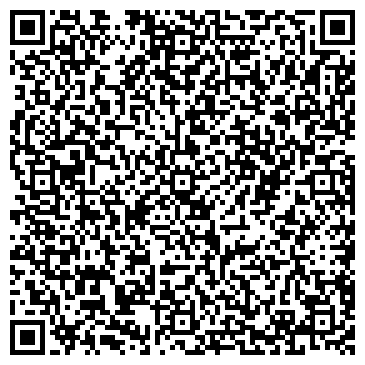 QR-код с контактной информацией организации Товарищество с ограниченной ответственностью РЕЛЬЕФ РЕКЛАМНОЕ АГЕНТСТВО