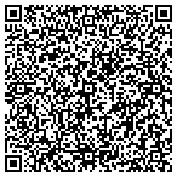 QR-код с контактной информацией организации ИНТЕР-ИНВЕСТ ЛОГИСТИКА, ООО