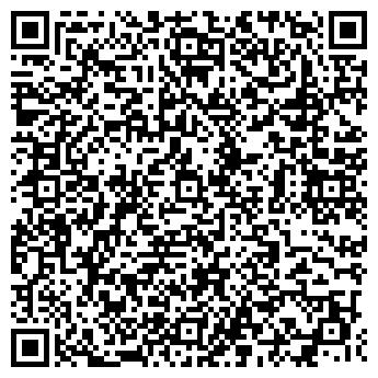 QR-код с контактной информацией организации ОАО СЕВЕРЭВМКОМПЛЕКС
