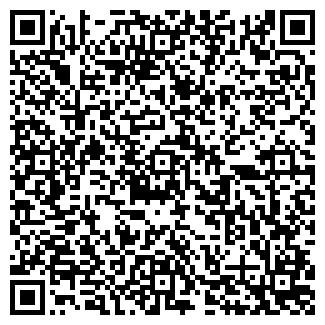 QR-код с контактной информацией организации ООО СИГМА