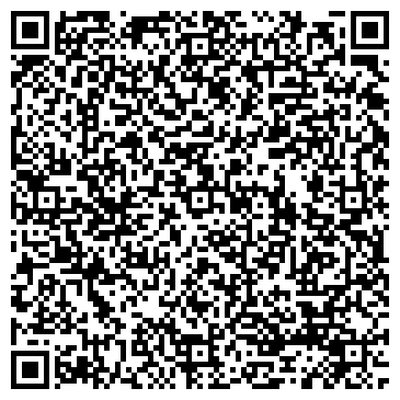 QR-код с контактной информацией организации ТРАНССФЕРА ТЕРМИНАЛ, ООО