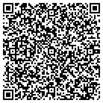 QR-код с контактной информацией организации ЭКСПЕРТ АВТО, ООО