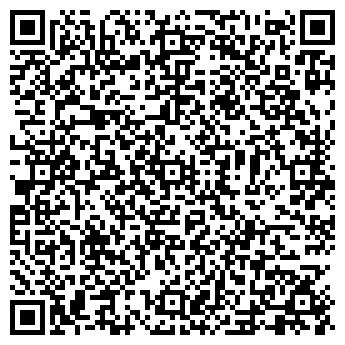 QR-код с контактной информацией организации JF HILLEBRAND