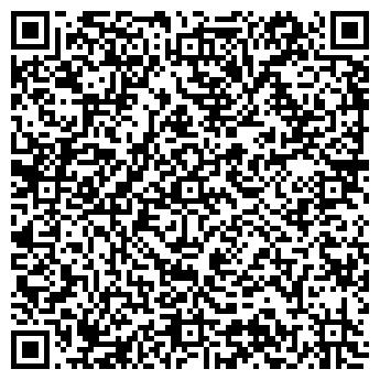 QR-код с контактной информацией организации ВАШ РИЭЛТОР