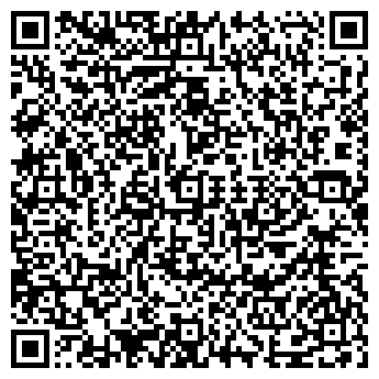 QR-код с контактной информацией организации РАТТЕ, ЗАО