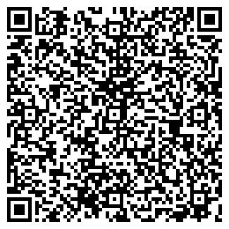 QR-код с контактной информацией организации АРГУС, ООО
