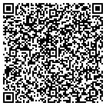 QR-код с контактной информацией организации СТРОЙКОНТРОЛЬ, ООО