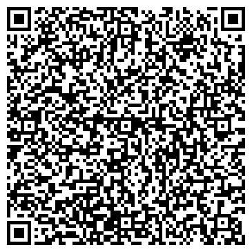 QR-код с контактной информацией организации ЦЕНТР ЭКСПЕРТИЗ УСЛОВИЙ ТРУДА