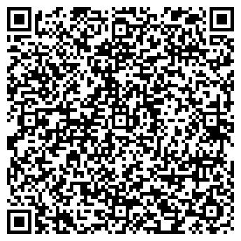 QR-код с контактной информацией организации ТОЧНАЯ ОЦЕНКА, ООО