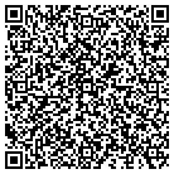 QR-код с контактной информацией организации ЭКСПРЕСС-СЕРВИС, ООО