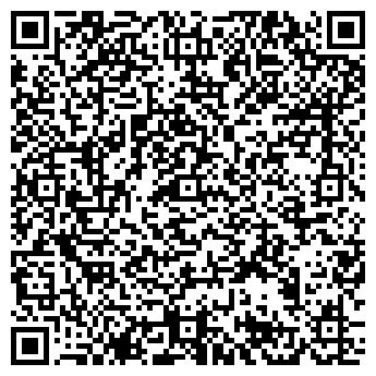 QR-код с контактной информацией организации ГЕО-СПЕКТР, ООО