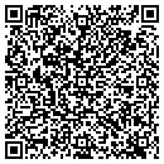 QR-код с контактной информацией организации ГСК СУ-1