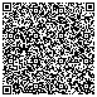QR-код с контактной информацией организации РОБЕРТСОН И БЛУМС КОРПОРЕЙШН ПРЕДСТАВИТЕЛЬСТВО В Г.АЛМАТЫ,