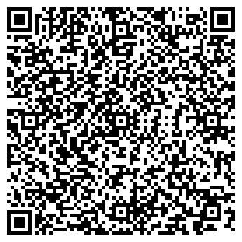 QR-код с контактной информацией организации ЕВРОБИЛДИНГ