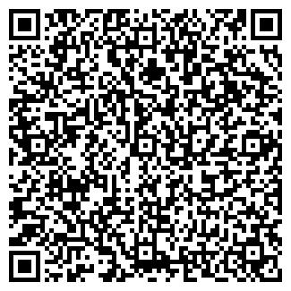 QR-код с контактной информацией организации Р.А.К. КЕРАМИКС