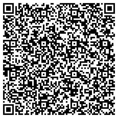 QR-код с контактной информацией организации СТРОИТЕЛЬНОЕ ОБЪЕДИНЕНИЕ КВАРТАЛЬНОЙ ЗАСТРОЙКИ, ЗАО