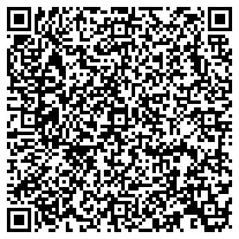 QR-код с контактной информацией организации АМЕГА БЮРО ПЕРЕВОДОВ