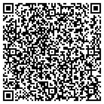 QR-код с контактной информацией организации САБИ НУРИ ЦЕНТР ДЕТСКОГО ПИТАНИЯ