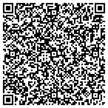 QR-код с контактной информацией организации БИЭЛБИ БЮРО ПЕРЕВОДОВ