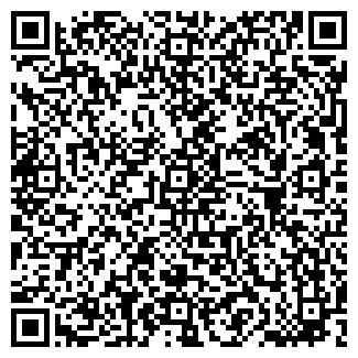 QR-код с контактной информацией организации Wave group