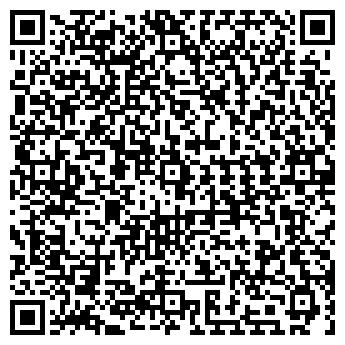 QR-код с контактной информацией организации ДЮНА, ООО