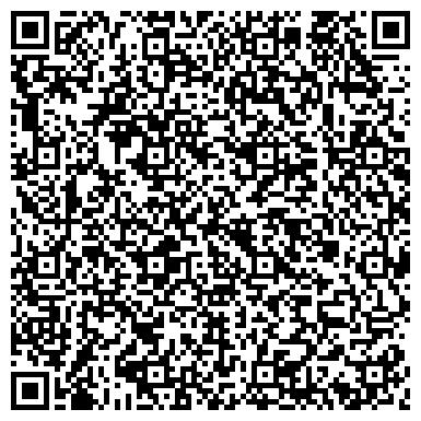 QR-код с контактной информацией организации РОСГОССТРАХ-СЕВЕРО-ЗАПАД АГЕНТСТВО ОХТИНСКОЕ
