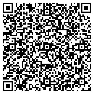 QR-код с контактной информацией организации MIX