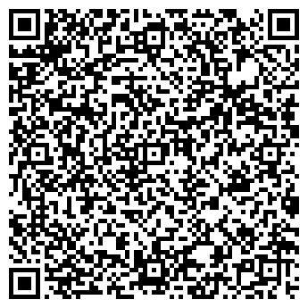 QR-код с контактной информацией организации АДЪЮТОР, ЗАО