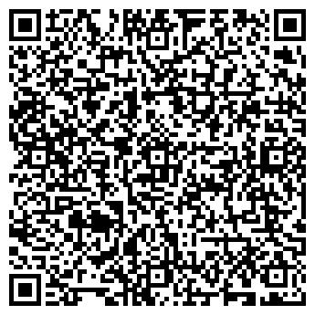 QR-код с контактной информацией организации LTD СЖС КАЗАХСТАН ЛТД