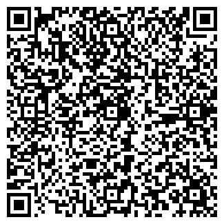 QR-код с контактной информацией организации НАТАЛИ, ЗАО