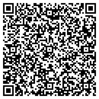 QR-код с контактной информацией организации ВРД