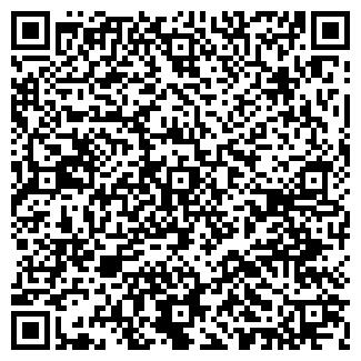 QR-код с контактной информацией организации ООО РЕКСОФТ