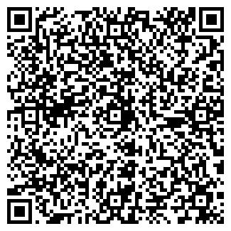 QR-код с контактной информацией организации ВЕРТЕК, ООО