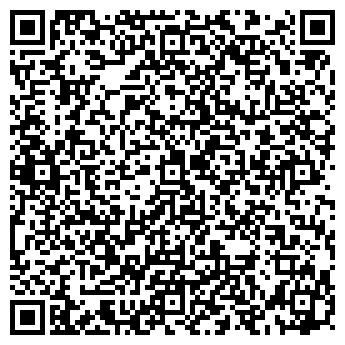 QR-код с контактной информацией организации СИНГАЛ РЕКЛАМНОЕ БЮРО