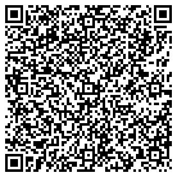 QR-код с контактной информацией организации КВАЗАР-МИКРО, ООО