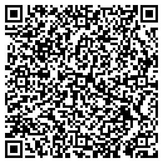 QR-код с контактной информацией организации ДЮРАЛАЙТ