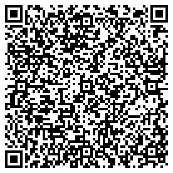 QR-код с контактной информацией организации КЛИФФ, ООО