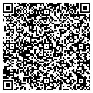 QR-код с контактной информацией организации СКАТ ФИРМА ТОО