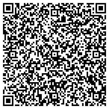 QR-код с контактной информацией организации ООО ЮГА-ЭЛЕКТРО