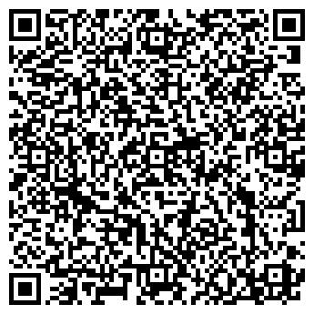 QR-код с контактной информацией организации РУВИНИЛ-СПБ, ООО