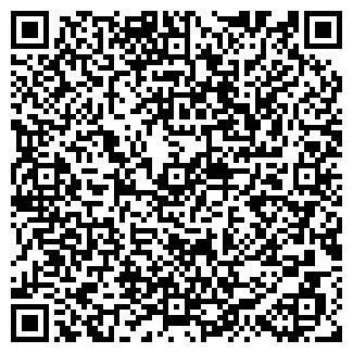 QR-код с контактной информацией организации СКИФ САУДА